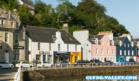 7 Kota Kecil Yang Unik Untuk Dikunjungi Di Skotlandia